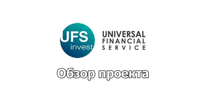 UFS Invest