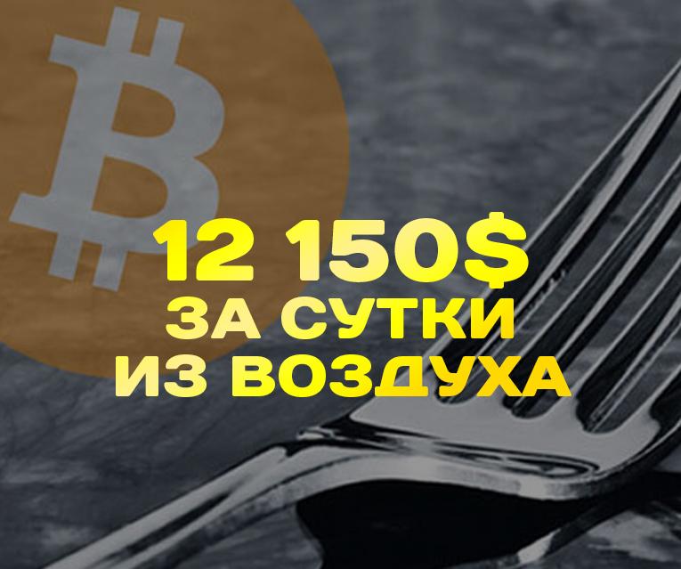 Криптовалюта BCC