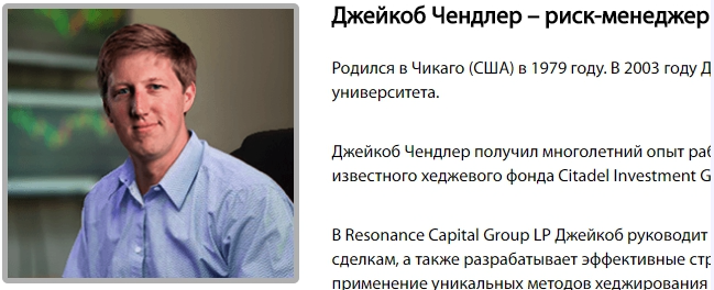 Resonance Capital Group