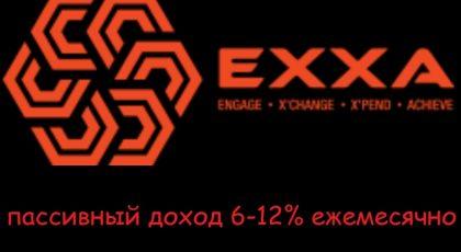 exxa wallet