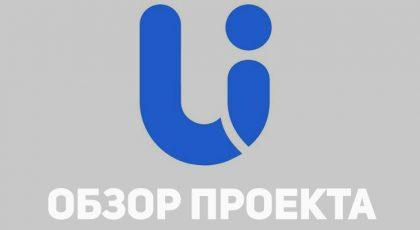 unitgram