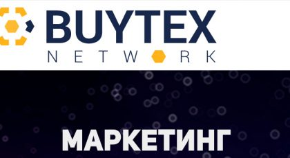 cp buytex net
