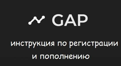Gambling Affiliate Program (GAP)