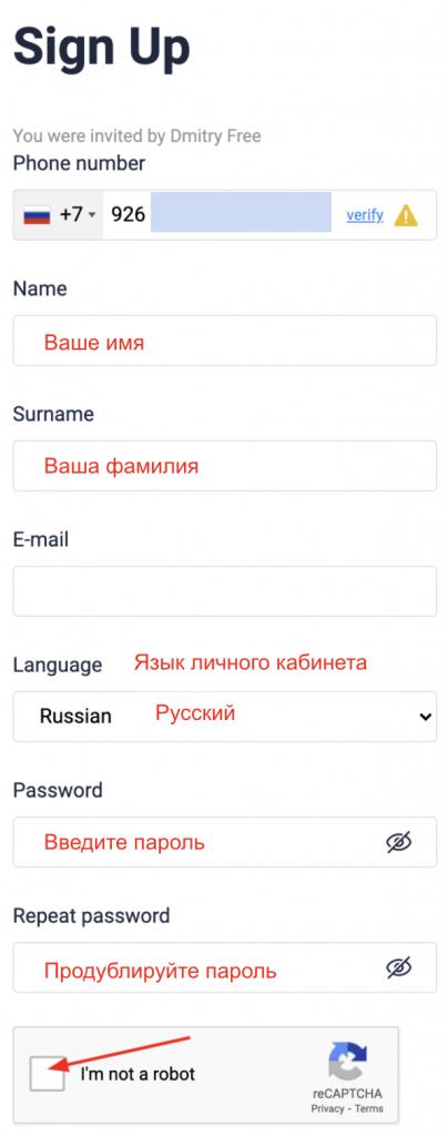 регистрация Raf Systems