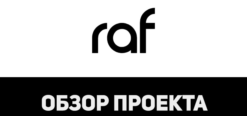 raf systems