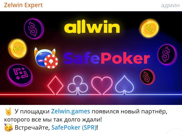 allwin defi